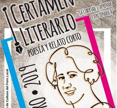 Cartel de la primera edición del certamen Clara Campoamor