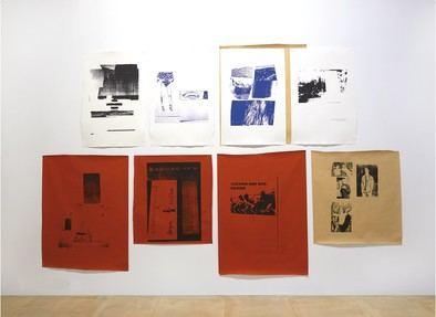 Azucena Vieites. 'Fundido encadenado - Break You Nice', 2012. Serigrafía sobre papel.