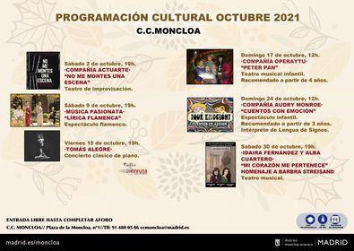 Las principales actuaciones musicales tendrán lugar en los centros culturales Moncloa y Julio Cortázar y en la sede de la Fundación Fran Daurel-Amyc de Aravaca.