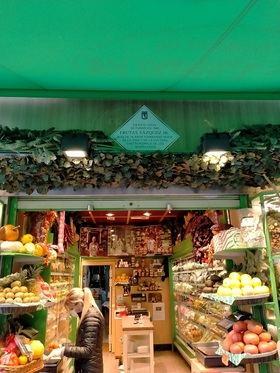 Frutas Vázquez, un emblema del pequeño comercio de barrio en pleno barrio de Salamanca